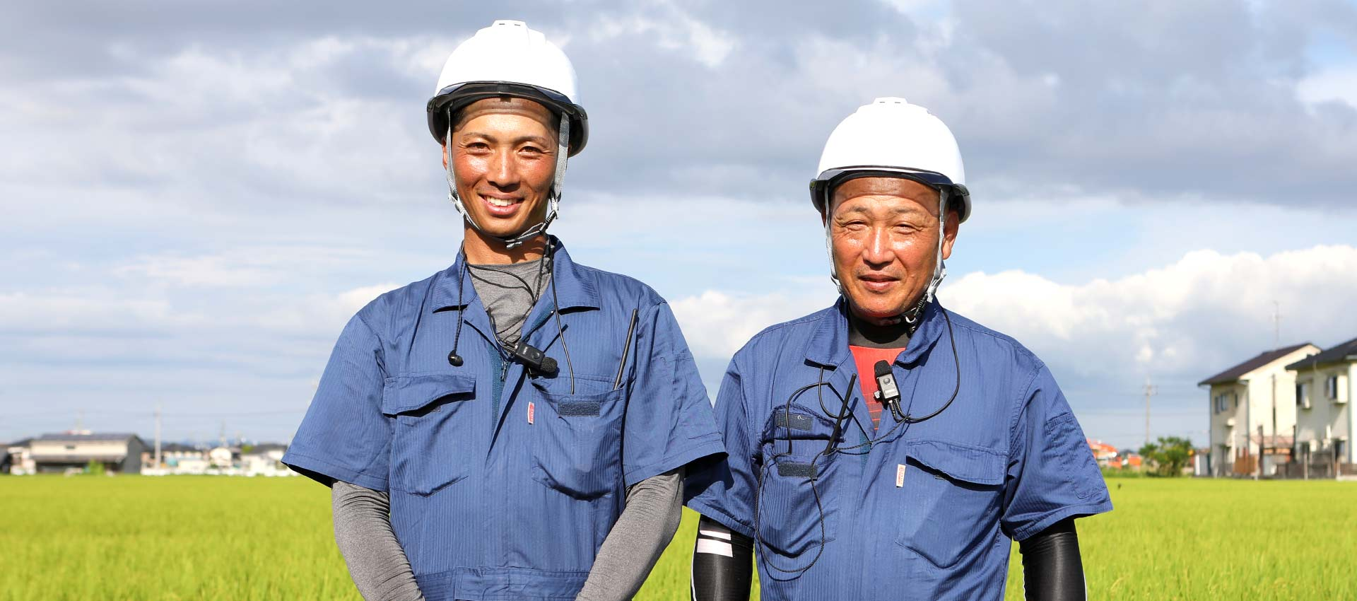 Nakashin・ナカシン・中心|ドローン岡山、ドローンスクール、調査・測量・点検・農薬散布・ソーラーパネル洗浄